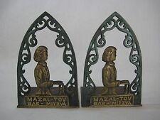 "Vintage Israel Brass ""Mazal-tov, Bas-Mitzva"" Bookends, 5 3/4"" T X 3 3/4"" W"