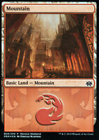 Mountain - FOIL Version 3 | NM | Weekend Promo | Magic MTG