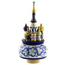 Boite à musique artisanale en bois Eglise Russe - Boite à musique russe Kalinka