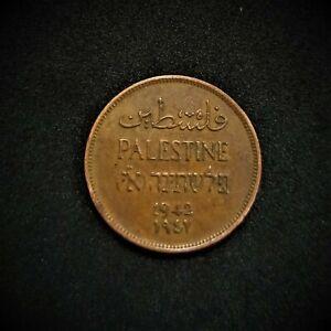 1 Mil Coin 1942 Palestine Coins Mils Palestinian British Mandate lot Israel RARE