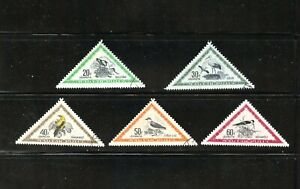 LOT 86966 USED C96-C100 AIR MAIL STAMPS FROM HUNGARY  BIRDS WILDLIFE