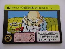 Carte DRAGON BALL Z DBZ Carddass Hondan Half Part 3 N°247 - BANDAI 1996 Jap