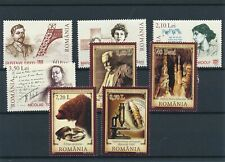 [349123] Romania 2007 lot of 2 good sets of stamps very fine Mnh