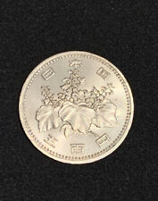 Japan 500 Yen Coin Showa 57 1982 Unc Condition A1 High Lustre Nippon