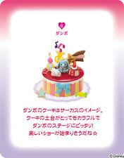 Re-ment Disney Birthday Party Miniature Birthday Cake Vol.2 - No.6 Dumbo