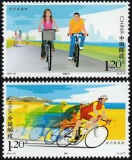 CHINA 2011-19 Cycling Bicycle Sport stamps 自行車運動