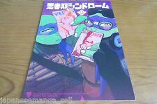 Teenage Mutant Ninja Turtles yaoi doujinshi LD(B5 20pages) Shion Andromeda TMNT