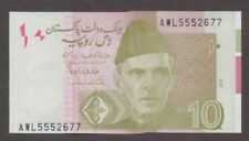 Pakistan Banknote 10 Rupee - Printing Cutting Paper Shift Error - 2018 Issue