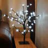 Modern Light Up Cherry Blossom Christmas Tree LED Indoor Outdoor Home Decoration