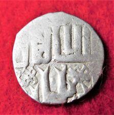 Russia, Islamic, Golden Horde, Jani Beg, AR Dirhem,1347, New Sarai, Zeno-151215