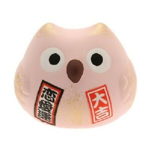 """Japanese 2.25""""H Pink Lucky Owl Figurine Ornament Happiness Love Made in Japan"""