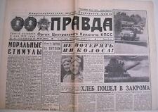 Vtg PRAVDA Truth July 11, 1974 CCCP USSR Soviet Union Russian Newspaper of Lenin