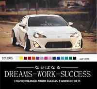 Endless Nights Japanese kanji Stance windshield JDM BMW Mugen car decal sticker