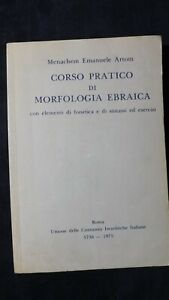 Artom: Corso pratico di morfologia ebraica Fonetica, sintassi, esercizi. 1975
