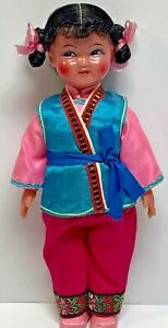 "Vintage Asian Girl Doll Vinyl Souvenir Doll Ethnic Costume 10"" Jointed"