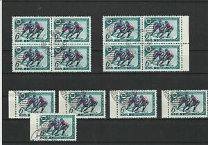 Russia 1962 Ice Hockey USED Stamps Ref 31315