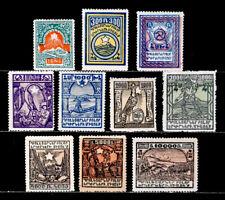 ARMENIA: 1922 CLASSIC ERA STAMP COLLECTION UNUSED SET SCOTT #300-09 SOUND