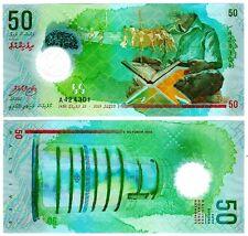 Maldives 2015 Polymer Uncirculated Note 50 Rufiyaa