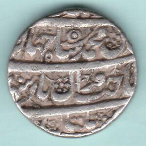 MUGHAL INDIA SHAHJAHAN KING SILVER RUPEE RARE COIN
