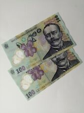 More details for 1 x romania, 100 lei leu banknote note polymer flower house circulated crisp