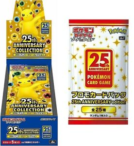 Pokemon Card Expansion Pack 25th Anniversary Collection Box s8a w/promo pack set