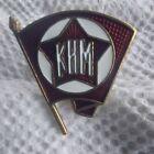 Badge USSR  VLKSM KIM copy