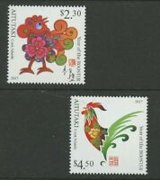 New Year Rooster 2 mnh stamps 2016 Aitutaki #646-7 holiday