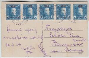 Bosnien-Herzegowina, AK Mostar - ??? 1918