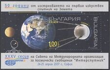 Bulgaria 2007 First Satellite 50th Anniv/Space/Communications/ 1v m/s (n17371)