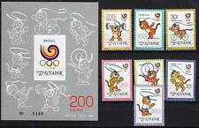 ECUADOR 1989 SEOUL SUMMER OLYMPICS plus S/Sheet MNH