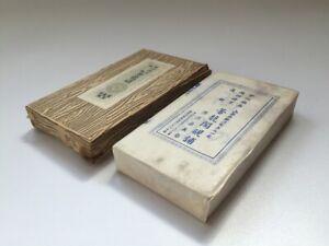 Japanese Ink Stone Suzuri Vintage Signed Amahata Calligraphy Tool Case Y213