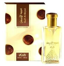 EDP OUD AL ABIYAD by Rasasi Perfumes Dubai 50ML Unisex Exotic Arabian Perfume