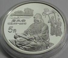 ORIGINAL CHINA 1995 Tang Taizong 5 Yuan Silver Proof RARE