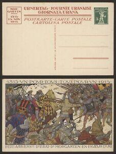 Switzerland 1915 - Illustrated Postal Stationery A771