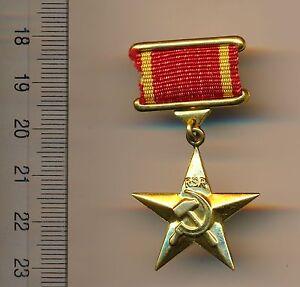 ROMANIAN Order ROMANIA Communism Medal Hero of Socialist Labor RSR first type !