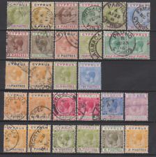 Cyprus 1902/25 Collection Used & Mint Mounted to 45pi