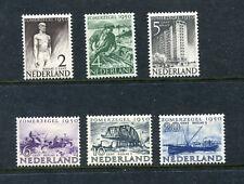 NETHERLANDS B208-B213, 1950 SOCIAL AND CULTURAL WORKS, MINT, OG, LH (ID7121)