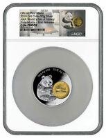 2018 Phil ANA Money Fair Panda 50 g Gilt Silver Medal NGC GEM Proof FR SKU54565