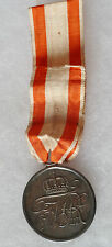 Médaille WWI ALLEMAGNE PRUSSE VERDIENST Guerre 1914/1918 ORIGINAL MEDAL ORDER