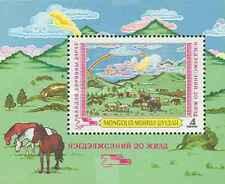 Timbre Arts Tableaux Chevaux Mongolie BF60 ** lot 11715