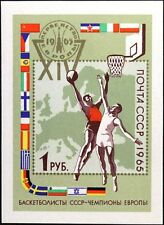 RUSSIA SOWJETUNION 1965 Block 40 S/S 3111 Sieg Basketball EM Victory Sport MNH