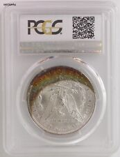 1882-S Morgan Silver Dollar PCGS MS63 Half Moon Shaped Rainbow Toned Reverse