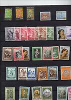 68 timbres du Vatican