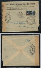 French  Equitorial  Africa  WW1  censor  cover  to  Cameroun  1942     PS0705