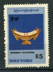 Birmanie 1998 Mi. 341 Neuf ** 100% Instruments de musique