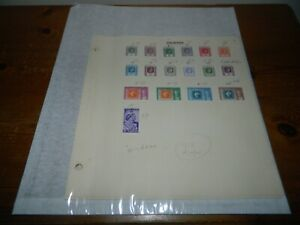 MAURITIUS GEORGE VI FINE MINT STAMPS COLLECTION ON LEAVES