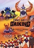 Dino Mech Gaiking DVD