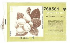 Judaica Israel Old  Decorated Lottery Ticket Flower  Calotropis procera