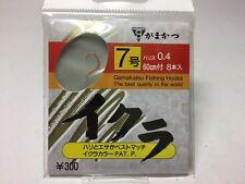 Gamakatsu IKURA salmon roe Trout Bait Hook #7 Ikura 8pcs Leader 1.6lb-60cm