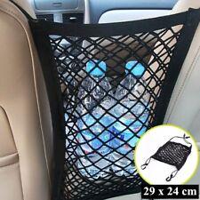 Universal Car Seat Storage Mesh/Organizer for Bag Luggage Pets Children Kids Net